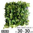 フェイクグリーン 人工観葉植物 光触媒 インテリア オーナメント
