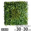 人工観葉植物 光触媒 フェイクグリーン インテリア オーナメント