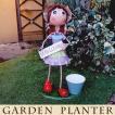 ブリキの人形 ガーデン用 オブジェ 人形  ブリキ製 ポット付き ウェルカム 高さ54cm 女の子
