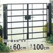 門扉 ブルーム門扉 16型 両開き 門柱タイプ 0610 アルミ アイアン 鋳物 門 扉