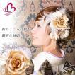 卒業式 袴 髪飾り かんざし 金色 ゴールド 振袖 成人式 髪飾り 和装 着物 花 髪飾り セット 薔薇 羽