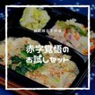 【初回限定 送料無料】お試し3食セット(B-1,13,15)冷凍 弁当 宅配 おかず 惣菜 健康 弁当 カロリー 塩分 高血圧 メタボ からだデリ 味の富士山