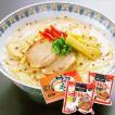 味まんてん熊本らーめん半生麺     1袋(2食入)
