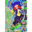 スーパードラゴンボールヒーローズ SDBH4弾 UR 魔神サルサ (SH4-59)【トリックオブトルネード】【アルティメットレア】