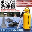 高圧洗浄機 カー用品 人気 KZ-PONSEN 予約