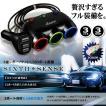 車用 シックスセンス 3連 USBポートシガーソケット 分配器 増設 ソケット 3口 USB スマホ タブレット 充電 ブラック KZ-SINTAKISOCK 即納