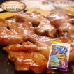 焼肉 バーベキュー BBQ 北海道 サロベツファーム 徳用 味付 ジンギスカン 700g