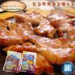 ジンギスカン セット 北海道 サロベツファーム 焼肉 バーベキュー BBQ 王様 の じんぎすかん & 徳用 ジンギスカン
