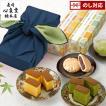 敬老の日 ギフト 長崎カステラ あけぼの 和菓子 洋菓子 スイーツ 送料無料・込 2017年 KRTP