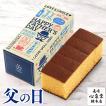 お菓子 和菓子 長崎カステラ 0.6号 (お年賀 お歳暮 ギフト スイーツ) WGCT