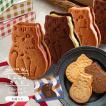 バレンタインチョコ 2021  ギフト 送料無料 ショコラサンド6個入 チョコサンド クッキーサンド 義理チョコ  本命チョコ 内祝い お誕生日 プレゼント スイーツ