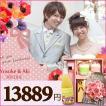 結婚内祝い |結婚祝いお返し |BOXセット 内祝い バーム&プチ 【 三万円のお祝い返しに! 送料無料 カタログギフト10600円 】