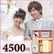 結婚内祝い(内祝) BOXセット バームクーヘン&赤飯 【 結婚 内祝い 送料無料 】