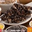 雑穀チョコレートバー ハイカカオ70% 5本入り(約50g) | ミルク配合まろやかな味わい!12種雑穀米パフのサクサク食感 個包装 ハイカカオチョコレート