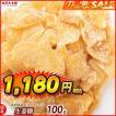 国産(高知県産) 生姜糖ドライフルーツ(チャック付き) 100g