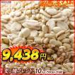 米 雑穀 麦 国産 麦5種ブレンド(丸麦/押麦/はだか麦/もち麦/はと麦) 10kg(500g x20袋) 送料無料 プレミアム SALE