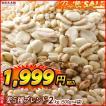 米 雑穀 麦 国産 麦5種ブレンド(丸麦/押麦/はだか麦/もち麦/はと麦) 2kg(500g x4袋) 送料無料 5400円以上お買い物でクーポン有