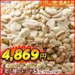 米 雑穀 麦 国産 麦5種ブレンド(丸麦/押麦/はだか麦/もち麦/はと麦) 5kg(500g x10袋) 送料無料 5400円以上お買い物でクーポン有