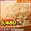 米 雑穀 発芽玄米 国産 発芽玄米 5kg(500g x10袋) 送料無料 雑穀米本舗