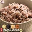 米 雑穀 雑穀米 国産 古代米4種ブレンド(赤米/黒米/緑米/発芽玄米) 100g 送料無料 雑穀米本舗