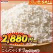絶品 こんにゃく米 1kg(500g×2袋)厳選国産 徳用サイズ 送料無料