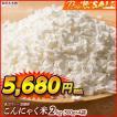 米 雑穀 雑穀米 厳選 こんにゃく米(乾燥) 2kg(500g x4袋) 送料無料 雑穀米本舗