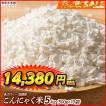 米 雑穀 雑穀米 厳選 こんにゃく米(乾燥) 5kg(500g x10袋) 送料無料 5400円以上お買い物でクーポン有
