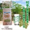 モリンガ100% 緑汁タブレット