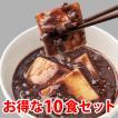 釜揚げ屋 山田の和すいーつ「あずきばっとう」10食セット【送料無料】