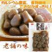 生芋玉こんにゃく 味付け 2点セット近江八幡名物 国産生芋使用 滋賀県