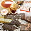 ミルクプリン6個×クラッシュアーモンド1箱セット プリン モンロワール チョコ