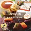 ミルクプリン6個×神戸プチフィナンシェ12個セット プリン モンロワール チョコ  ギフト