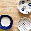 西海陶器 インディゴジャパン 多用皿 美濃焼