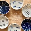 波佐見焼 食器 小皿 豆皿 醤油皿 おしゃれ 和風 かわいい 平皿 白 軽い 藍染 モダン インディゴ indigo プレート