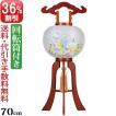 盆提灯 盆ちょうちん 回転灯付き木製提灯 華のケヤキ 9号 ( 大内 ・ 回転兼用 )