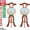 盆提灯 盆ちょうちん 一対入り 回転灯付き木製提灯 華のケヤキ 9号 ( 大内 ・ 回転兼用 )