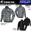RS TAICHI RSJ309 AIR TRACK JACKET エア トラック ジャケット アールエスタイチ