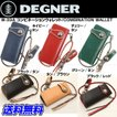 DEGNER W-33A コンビネーションウォレット/COMBINATION WALLET デグナー