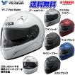 YAMAHA/ヤマハ ワイズギア YF-7 Roll Bahn ロールバーン バイク用フルフェイスヘルメット
