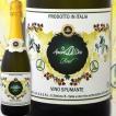 シャンパン・スパークリングワイン アモーレ・ディ・ディオ・スプマンテ・ブリュット wine sparkling