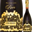 シャンパン・スパークリングワイン シャンパーニュ・パイパー・エドシック・レア・ヴィンテージ2002(ボックスいり) wine sparkling
