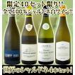 ワインセット その他ワインセット 送料無料 限定40セット限り 100% シャルドネ 世界のシャルドネ4本セット wine