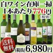 ワインセット その他ワインセット 送料無料・50セット限定 端数在庫一掃 通常セットよりもさらにお値打ち 超激得9本セット wine