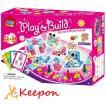 アーテックブロック プレイ&ビルド すごろく ブロック おもちゃ お正月 ゲーム ボードゲーム