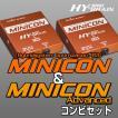 トヨタ ノアZWR80G サブコンピュータ HYBRAIN MINICON & MINICON-ADVAVCED