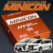 トヨタ ヴォクシーハイブリッド 80系 サブコンピュータ HYBRAIN MINICON(ハイブレイン ミニコン)