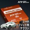 トヨタ C-HRハイブリッド サブコンピュータ HYBRAIN MINICON(ハイブレイン ミニコン)