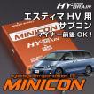 トヨタ エスティマハイブリッド サブコンピュータ HYBRAIN MINICON