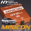HYBRAIN サブコンピュータ MINICON トヨタ SAI(サイ)用AZK10