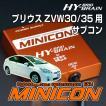 HYBRAIN サブコンピュータ MINICON トヨタ プリウスZVW30